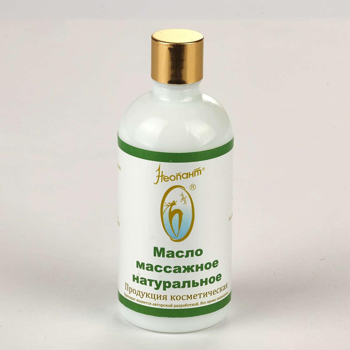 Пантовое масло: отзывы, состав и полезные свойства